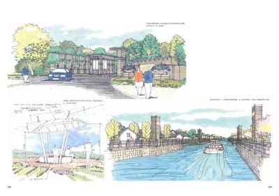 《户田芳树风景计画手绘作品实录》5月隆重首发