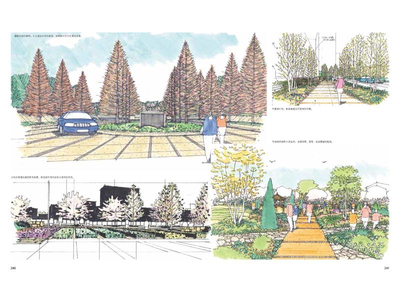 《户田芳树风景计画手绘作品实录》5月隆重首发-天津