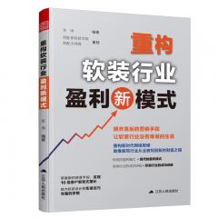 重构软装行业盈利新模式