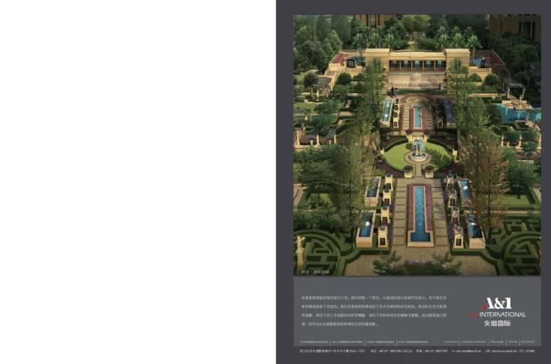 该书作者《International New Landscape国际新景观》曾成功策划出版过诸多优秀的景观建筑设计图书,例如《全球顶尖10*100景观设计》、《区域规划&城市设计1/2》、《国际新景观设计年鉴》06/07/08/09、《最新海外屋顶绿化》、《全程化的景观设计》、《设计整合人与环境》、《经典场馆设计上海世博》、《景观设计的材料语言》等优秀图书。作者《国际新景观》每年连续出版6本优秀景观类图书,在国内外已经创出了自己的品牌,获得了很多景观设计师和建筑师的认可。