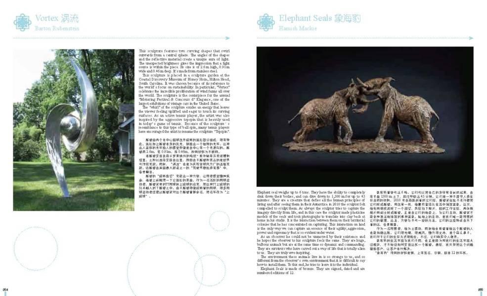 【正版书】景观雕塑与小品 /凤凰空间·华南编辑部编/ 江苏人民