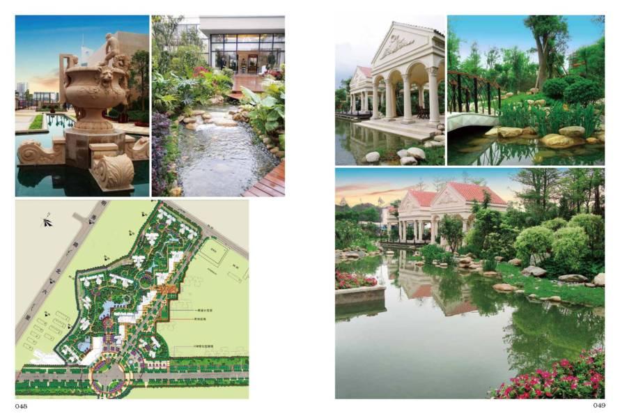 居住区景观规划设计-天津建筑图书-天津执考用书