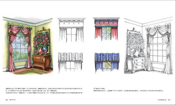 窗饰设计手册-天津建筑图书-天津执考用书-天津凤凰