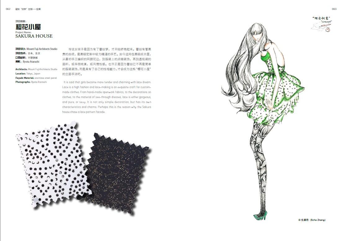 金属产品设计手绘图