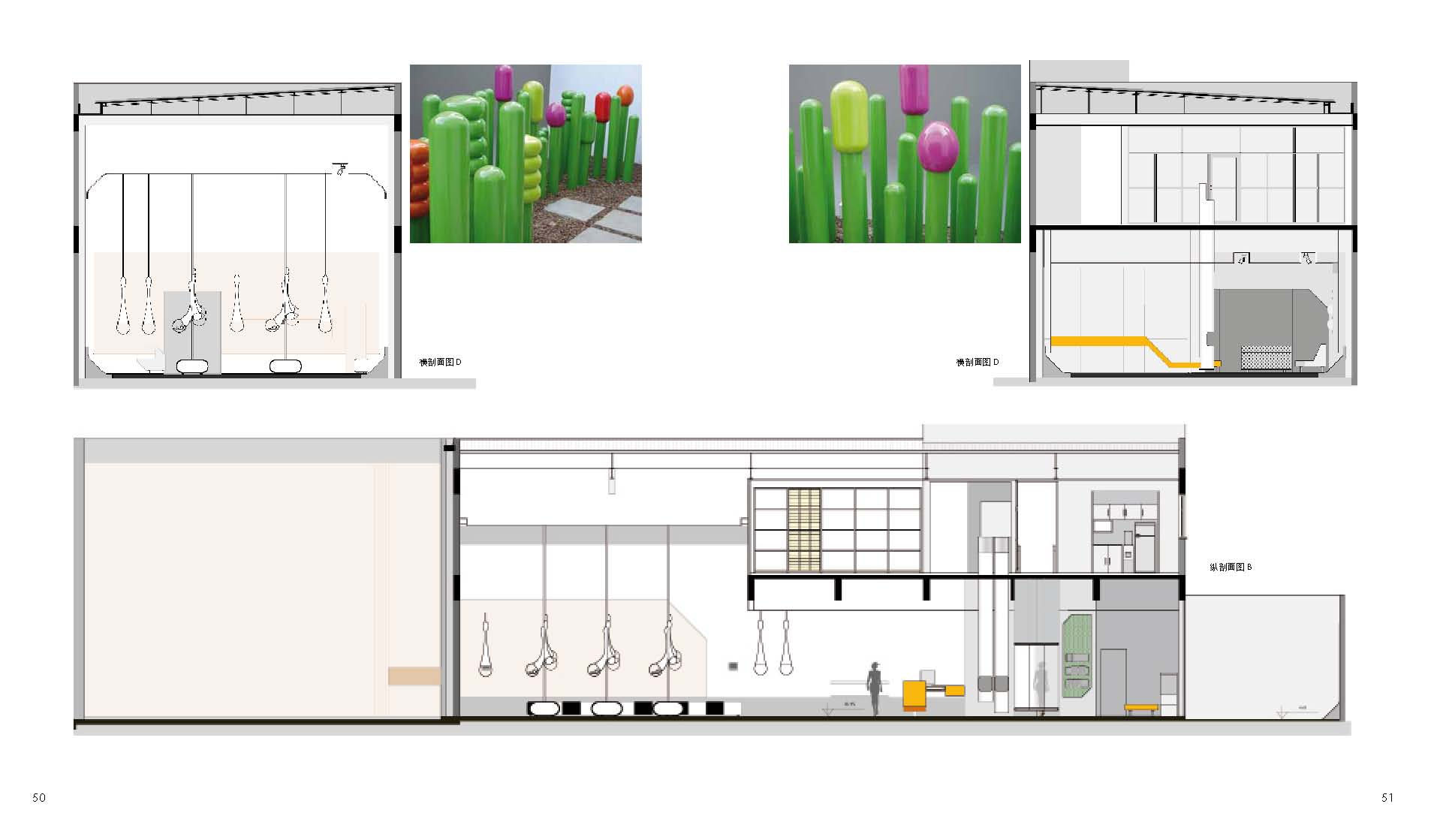商店设计 new shop design