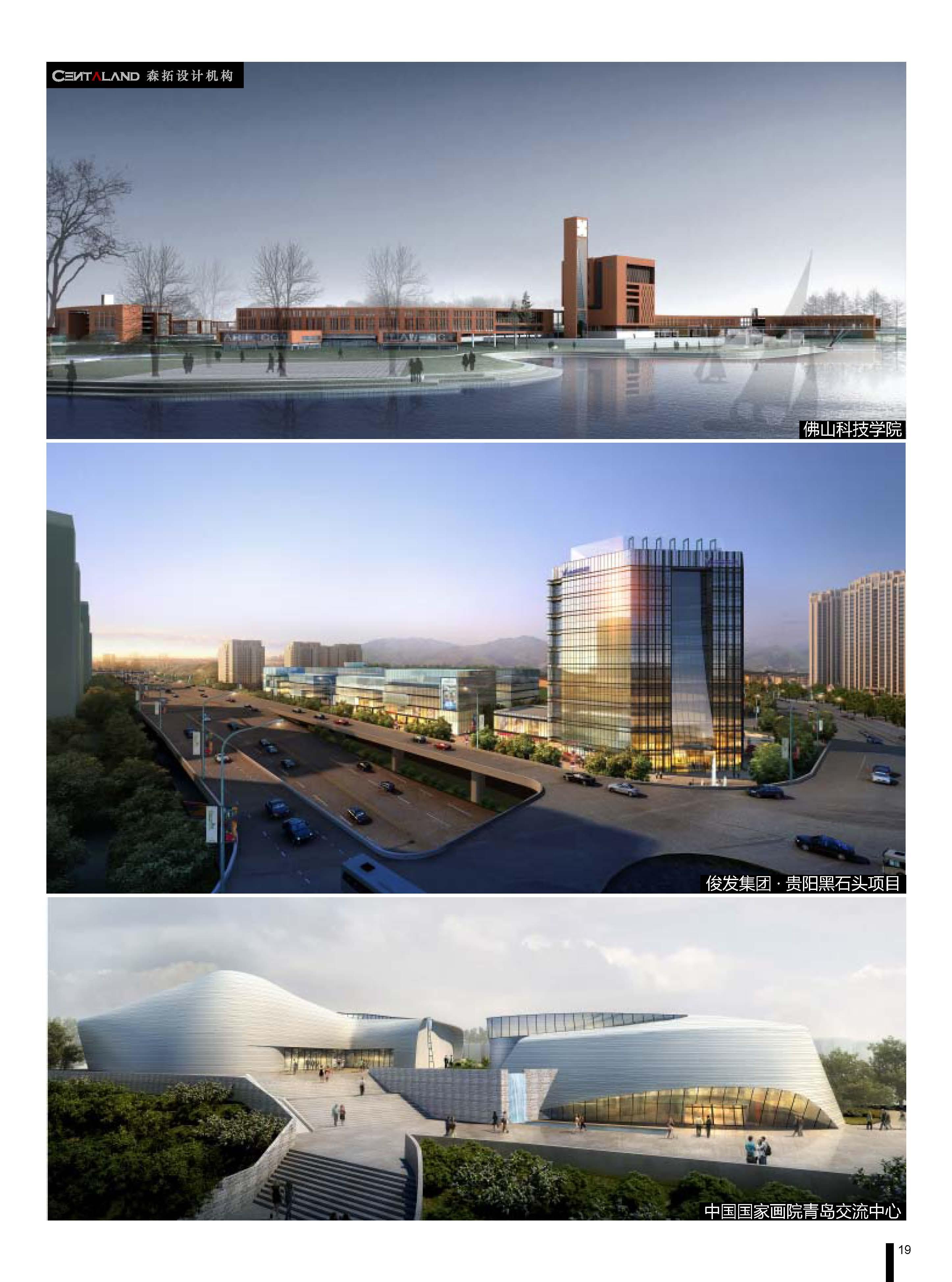 2012-2013中国建筑设计作品年鉴(上,下)