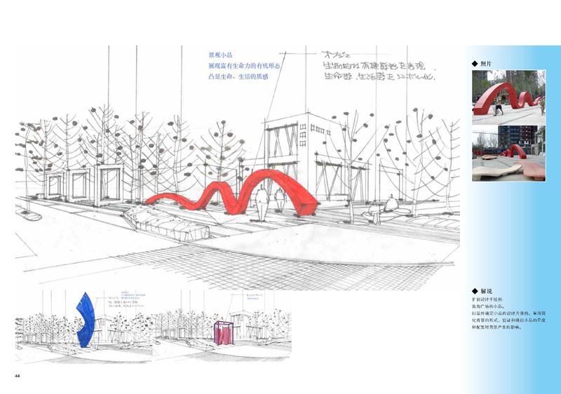 户田芳树风景计画手绘作品实录-天津建筑图书-天津执