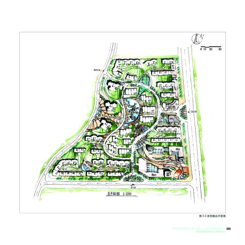 名校考研快题设计高分攻略——城市规划快题设计