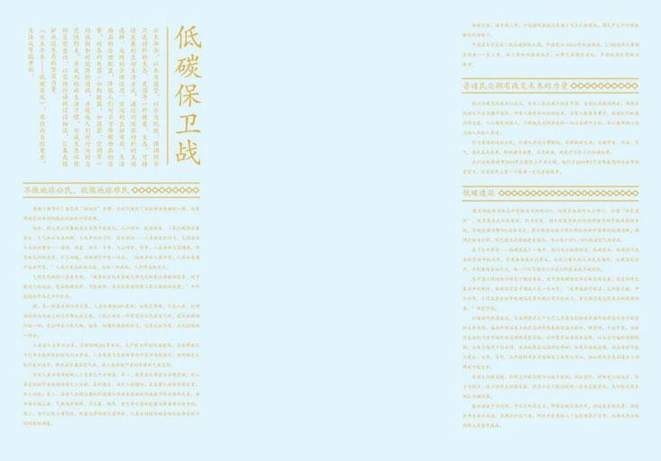 ps图册背景素材