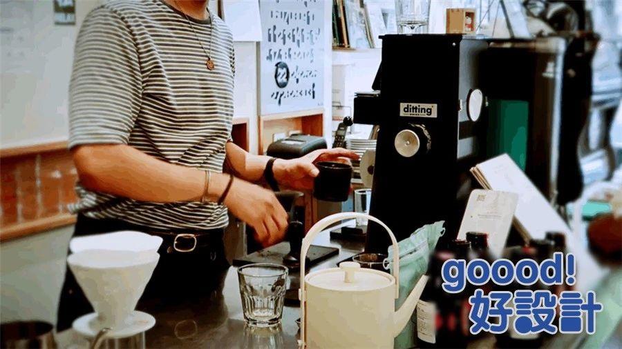 隐于闹市、有点情调:打卡一家精致的咖啡小店