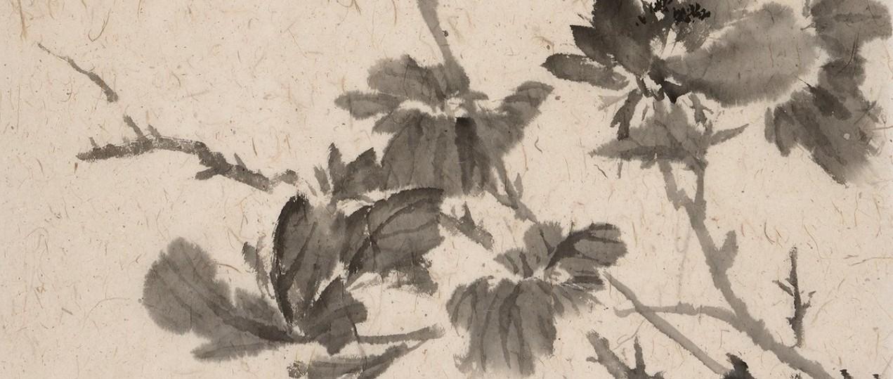 """水墨拈花—— 《""""水墨花卉技法""""名师课堂》系列新书发布与品鉴"""
