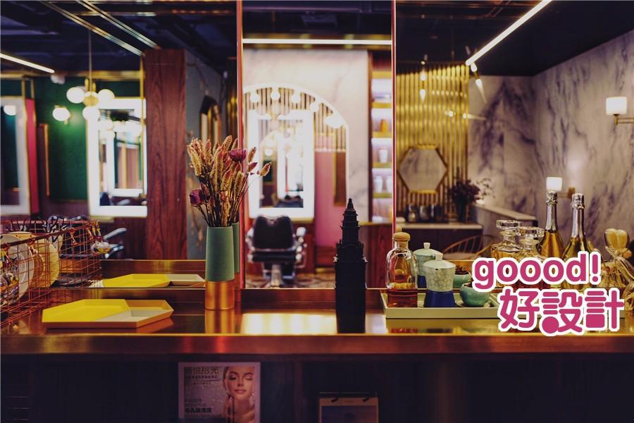帝都最贵的理发店是怎么设计的